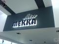 Γράμματα - Miss Mekka