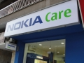 Αλουμινίου - Είδη Κινητής Τηλεφωνίας Nokia