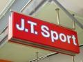 δύο όψεων κατάστημα αθλητικων