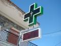 δύο όψεων - σταυρός για φαρμακείο