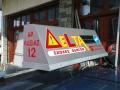 Plexiglass Σήμα Σχολής Οδηγών