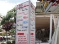 τύπου πυλώνα Πιτσαρία